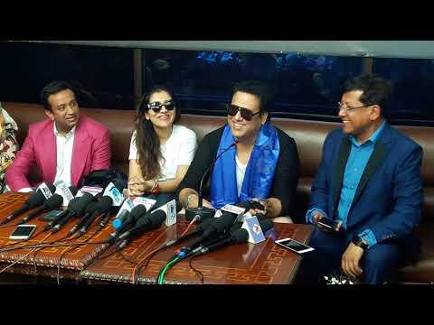 (नेपालको ज्वाई गोबिन्दा नेपाली फिल्म खेल्ने इच्छा / Bollywood Actor Govind In Nepal - Duration: 13 minutes.)