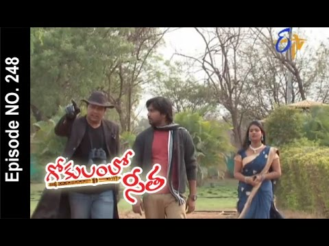 Gokulamlo-Seeta--18th-March-2016-గోకులంలో-సీత-–-Full-Episode-No-248