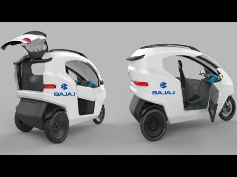 देखिये कार जैसी स्टाइल वाले इलेक्ट्रिक Three-wheeler Vehicle देख कर चोंक जाओग 5 Car Style E- Vehicle