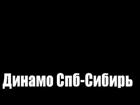 Динамо СПб - Сибирь 1:1. Видеообзор матча 15.04.2018. Видео голов и опасных моментов игры