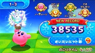 ►Kirby's Blowout Blast Gameplay Platin Medal  All Level  All EX Level  Final Boss  All Bosses  カービーのすいこみ大作戦►Playlist : https://goo.gl/QYMHYh0:00 - Level 1-11:05 - Level 1-22:06 - Level 1-33:20 - Level 1-4►Twitter : http://Twitter.com/YTNintenU►Avatar Picture : http://ratchetmario.deviantart.com►Game Informations :Kirby's Blowout Blast (Kābī no Suikomi Daisakusen, or Kirby's Suction Strategy in Japan) is an upcoming game in the Kirby series. It is a battle-action game where the player controls Kirby as he navigates 3D environments. It is an upgraded version of the Kirby: Planet Robobot sub-game, Kirby 3D Rumble. It has larger stages with new enemies and bosses.Kirby's Blowout Blast has gameplay similar to that of Kirby 3D Rumble; taking place in large 3D environments, and contains over 25 stages.Inhaling multiple enemies allows Kirby to launch a large Blaster Bullet capable of wiping out many enemies at once. At the end of each stage, the player will be awarded a bronze, silver or gold star. As Kirby progresses through the game, EX stages will be unlocked that are more difficult to complete.Using a Kirby series amiibo allows the player to build a statue in the main plaza that plays different music.Title (JP) : カービーのすいこみ大作戦Publisher :  NintendoRelease July 4, 2017July 6, 2017July 6, 2017Platform : Nintendo 3DS►All EnemiesBig GordoBouncyBronto Burt (normal and insect variant)Broom HatterCappyChipGlunkGordoGrizzoKabuMumbiesNruffScarfyShotzoSoararSpear Waddle DeeSquishyWaddle Dee (normal and purple)►All BossesLololo & LalalaKracko Jr.KrackoKing Dedede►No Commentary Gameplay by NintenU (2017)◄