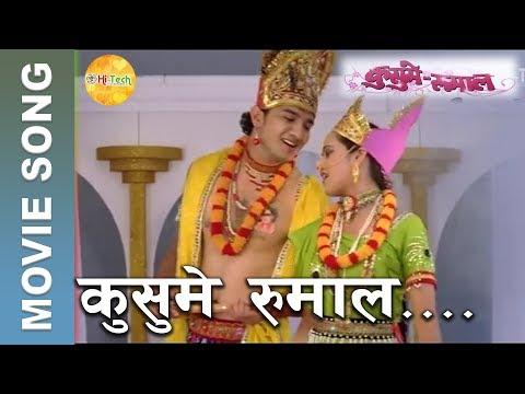 (Kusume Rumal | Nepali Movie Song | Kusume Rumal 2 - Duration: 6 minutes, 5 seconds.)