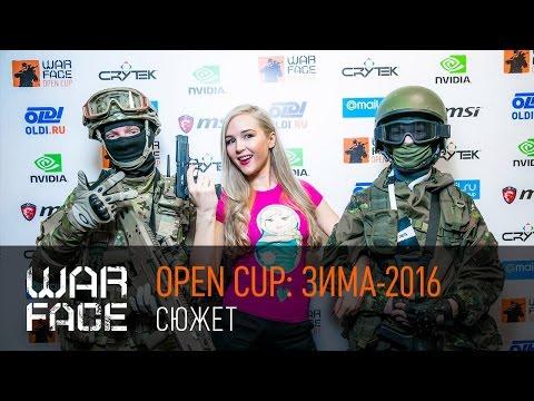 Warface Open Cup: Зима-2016   Сюжет (видео)