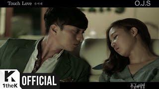 Video [MV] t Yoonmirae(t 윤미래) _ Touch love (터치 러브) (Master`s sun(주군의 태양) OST Part 4) MP3, 3GP, MP4, WEBM, AVI, FLV Januari 2018