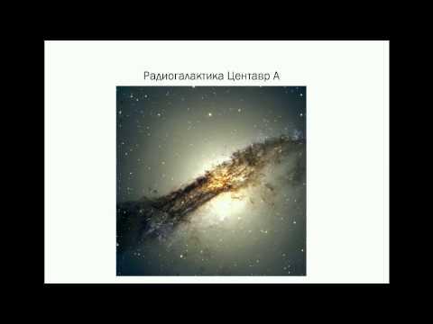 Релятивистские объекты вкурсе физики Н. С. Пурышевой