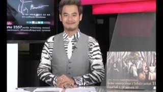 EFM On TV 2 April 2014 - Thai Talk Show