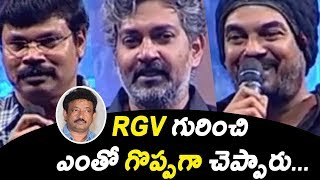 Video Tollywood Top Directors about RGV Gretness || Rajamouli, Puri Jagannadh, Boyapati Srinu, Sukumar MP3, 3GP, MP4, WEBM, AVI, FLV Maret 2019