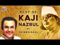 Nazrul Songit Bangla Songs | Bangla Songs New 2017 | Kaji Nazrul Songs | Dhiren Bose