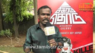 Singer Antony Dasan at Sigaram Thodu Movie Press Meet