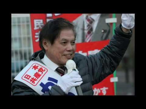 安倍政権を終わりにして、憲法改悪を止めましょう! かわじ民夫旭区市会候補の訴え
