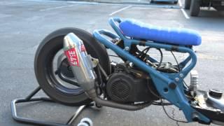 5. DROWsports Spec 232cc Honda Ruckus GY6 Swap