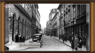 Вулиця Братів Рогатинців