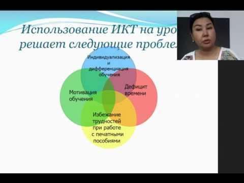 Интернет технологии в образовании (видео)