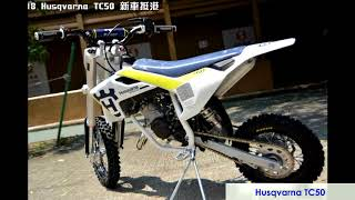 2. 2018 Husqvarna TC50 MOTORBIKE REVIEW DETAIL