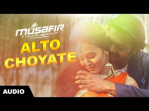 Video Alto Choyate - Imran | Musafir (2016) | Full Audio Track with Lyrics | Arifin Shuvoo | Marjan Jenifa download in MP3, 3GP, MP4, WEBM, AVI, FLV January 2017