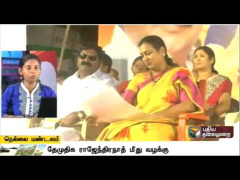 A-Compilation-of-Nellai-Zone-News-29-03-16-Puthiya-Thalaimurai-TV