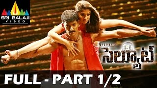 Salute Telugu Full Movie || Part 1/2 || Vishal, Nayanatara || With English Subtitles