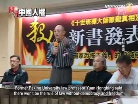 Trung Quốc - Nga Phản Đối Vấn Đề Nhân Quyền trước Liên Hợp Quốc