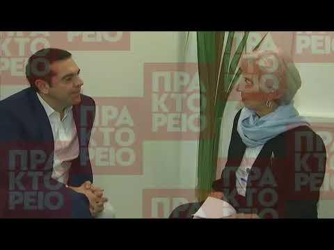 Κρ. Λαγκάρντ στο Νταβός: Αναγκαία η ελάφρυνση του ελληνικού χρέους