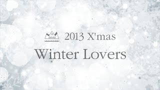 【SAAD】サード 2013 Christmas 『Winter Lovers』 PV