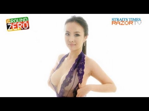 Chinese Nude Model - Gan Lu Lu is a Chinese model/actress with a crazy mother who filmed her in the nude in order to get her a boyfriend. We check out the Gan LuLu saga and how S...