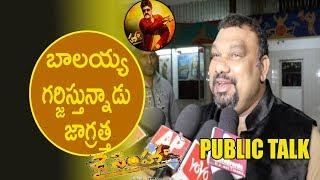 Video jai simha Movie public talk | Jai simha Movie Review By kathi mahesh | jai simha public talk rating MP3, 3GP, MP4, WEBM, AVI, FLV April 2018