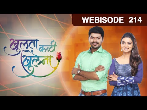 Video Khulata Kali Khulena   Marathi Serial   Episode 214   Zee Marathi Tv Show   Webisode download in MP3, 3GP, MP4, WEBM, AVI, FLV January 2017