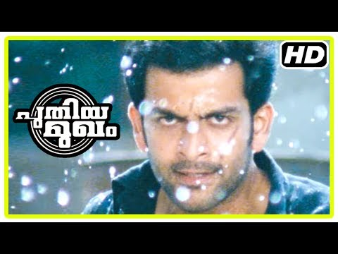 Video Puthiya Mukham Movie | Prithviraj Mass Action Scene | Part 2 | Bala | Priyamani | Meera Nandan download in MP3, 3GP, MP4, WEBM, AVI, FLV January 2017