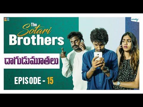 Dhaagudumoothalu || Episode 15 || The Sotari Brothers || Wirally Originals || Tamada Media