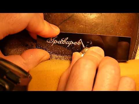 Надписи на металле видео