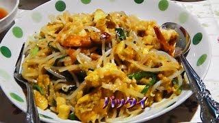 Gourmet Report:Thai Cuisine Nagoya,Japan グルメレポート 甘くて辛くて忙しい微笑み