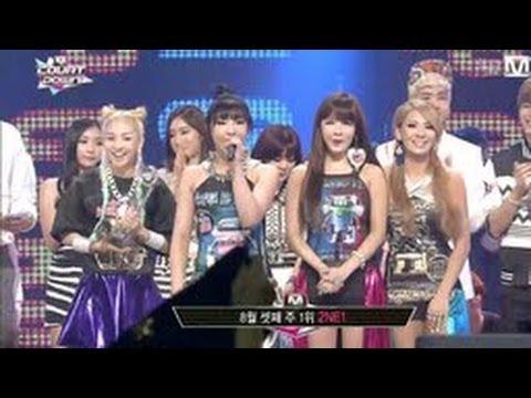 2NE1_0815_M Countdown_DO YOU LOVE ME_No.1 of the Week