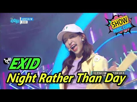Video [HOT] EXID - Night Rather Than Day, 이엑스아이디 - 낮보다는 밤 Show Music core 20170429 download in MP3, 3GP, MP4, WEBM, AVI, FLV January 2017