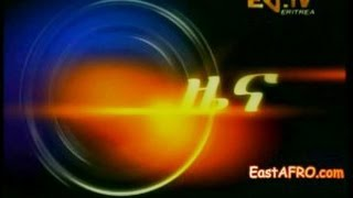 Eritrea News, November 4, 2014 | ERiTV