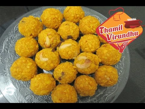 boondi ladoo sweet in Tamil – gram flour sweet balls – indian sweet recipes – motichoor ladoo