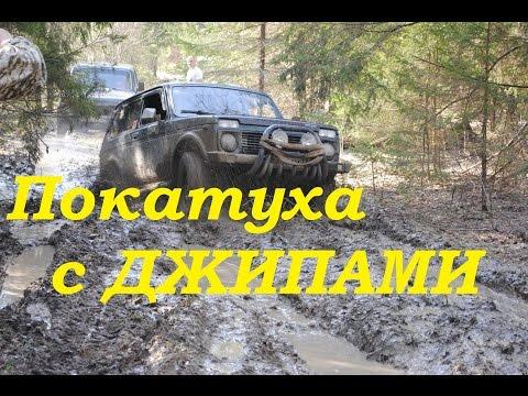 Тейковская распутица 2017 Baltmotors Enduro 200, Yamaha Serow 225, HONDA XR250 BAJA, Kayo Т4