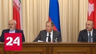 Россия, Иран и Турция готовы стать гарантами между Дамаском и оппозицией