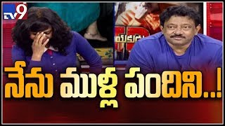 'Lakshmi's NTR' Controversy : నేను ఒక ముళ్ల పందిని : RGV - TV9