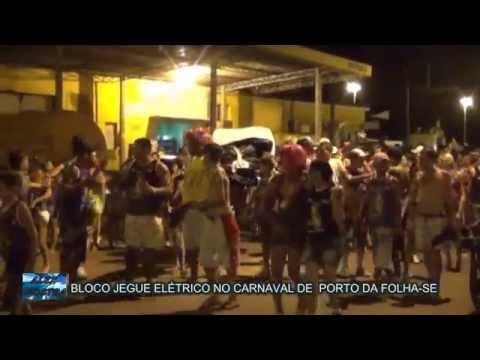 Bloco Jegue Elétrico no Carnaval de Porto da Folha-SE [HD]