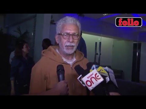 Celebs Gather At Aligarh's Screening!