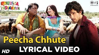 Peecha Chhute Video with Lyrics - Ramaiya Vastavaiya - Girish Kumar, Shruti Haasan - Mohit Chauhan