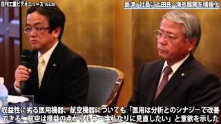 島津社長に上田氏−中本社長は会長、海外展開を積極化(動画あり)