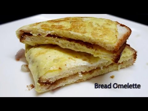 How to make Bread Omelette in Easy way