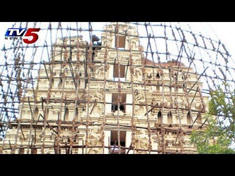 Sri kalahasti Temple construction Dispute : Tv5 News