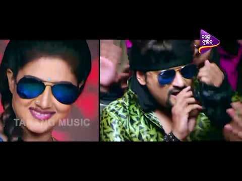 Video Anubhav Hauchanti Barsha nka Mental Toka | Peppy Songs Video | Reel & Real Life Couple download in MP3, 3GP, MP4, WEBM, AVI, FLV January 2017