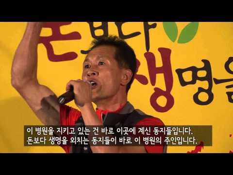 [영상뉴스] 전남대병원지부 파업전야제