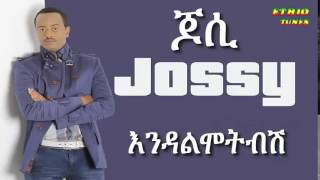 Nonton Yosef Gebre Jossy   Endalmotebesh                          New Hot Ethiopian Music 2014 Film Subtitle Indonesia Streaming Movie Download