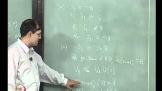 Mod-01 Lec-26 Lecture-26-Relevance Lemma