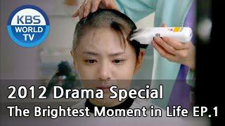 Video The Brightest Moment in Life | 인생에서 가장 빛나는 시간 - Ep.1 (Drama Special / 2012.03.30) MP3, 3GP, MP4, WEBM, AVI, FLV Maret 2018