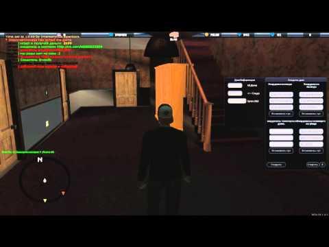 Instant Video Play Как создать дом в МТА для админов 1/2